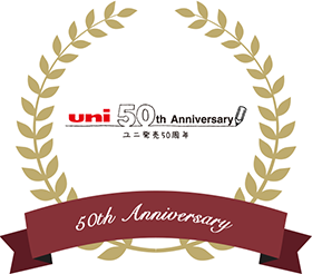 uni 50th Anniversary ユニ50周年