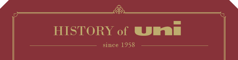 HISTORY of uni since 1958